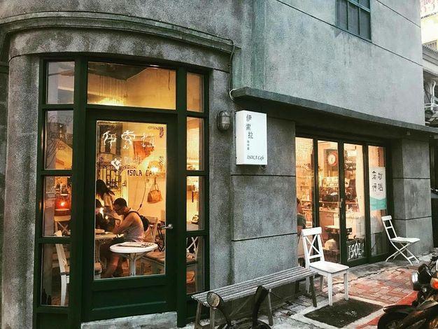 Isola Coffee photo