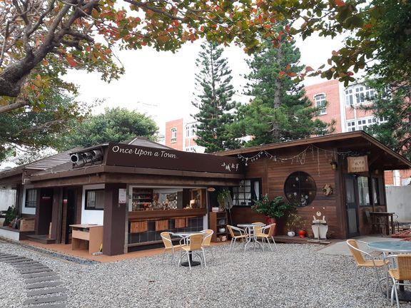 小城故事庭園咖啡館圖片