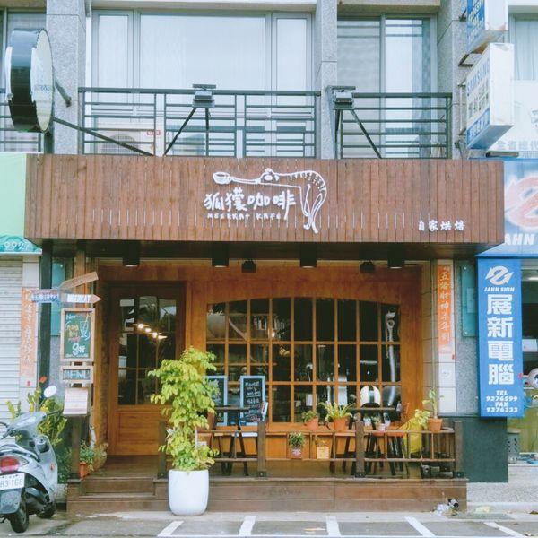 meerkatcaffee photo